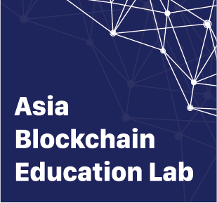 Asia Blockchain Education Lab