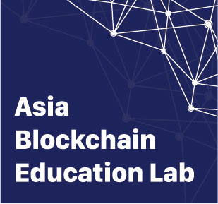 Blockchain Education System Among Universities Worldwide - Connect With IBL