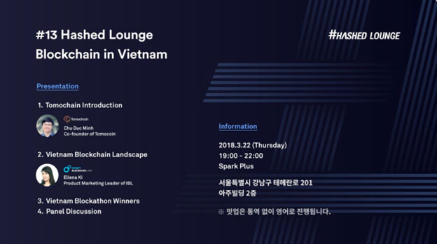 IBL presents the potential of Vietnam blockchain landscape at Hashed Lounge