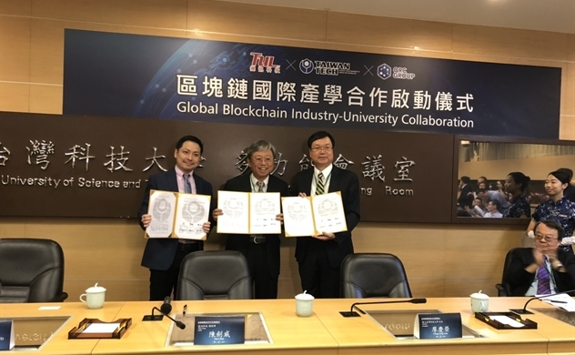 IBL, TUL, and Taiwan Tech Partner for the Next Generation of IoT Blockchain R&D in Blockchain R&D
