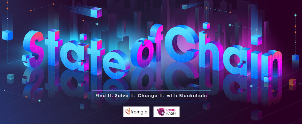 IBL Attends State of Chain 2018