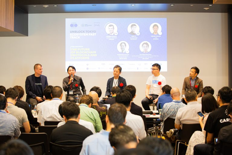 Global blockchain innovators exchange ideas at Unblock Tokyo